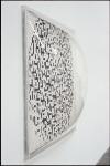 Mondrian Bulge, 2005; Side view